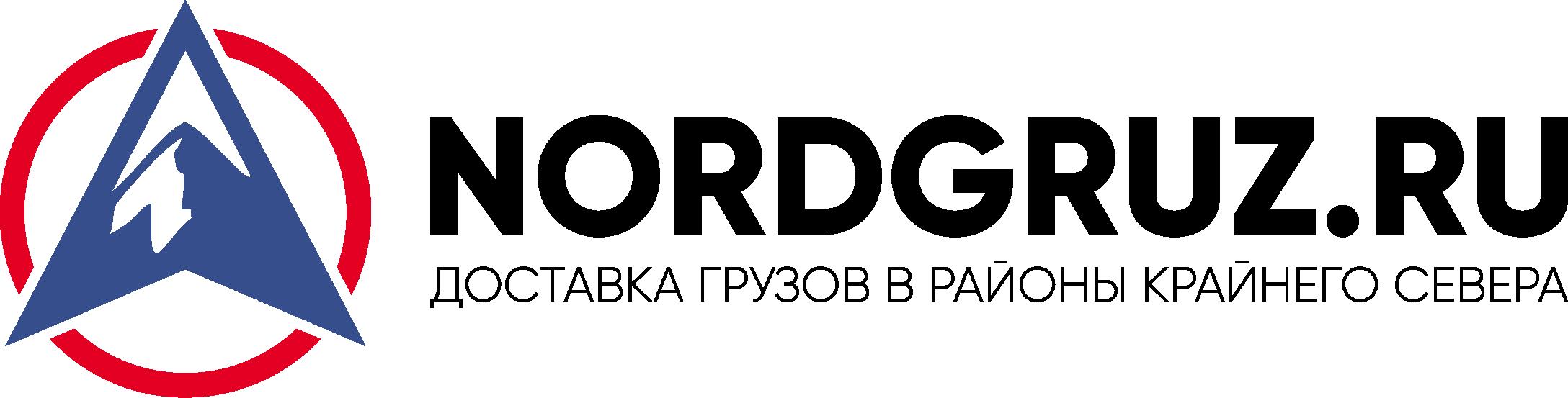 Active Logistic logo